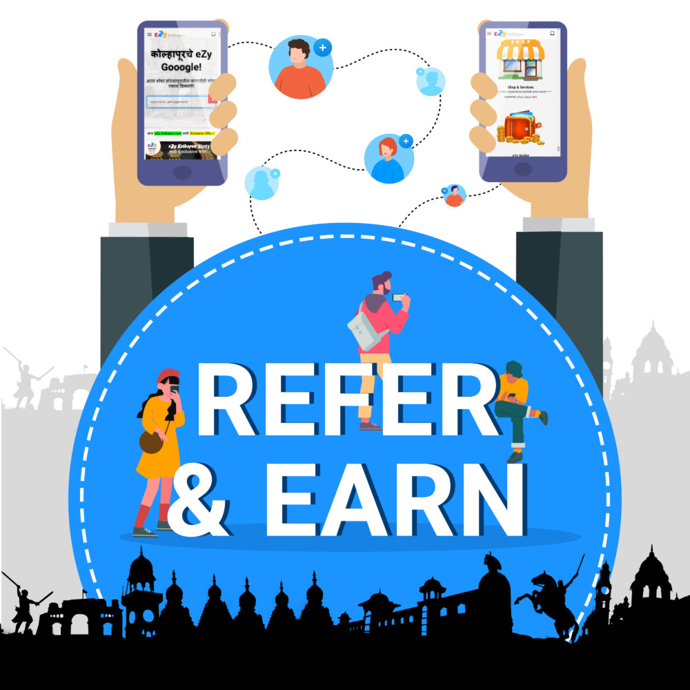 refer-and-earn-img